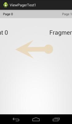 スワイプで画面を横に切り替える ViewPager の利用方法 - Android 開発入門