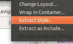 Extract Styleの使い方